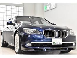 BMWアルピナ B7 ビターボ リムジン アルラット 4WD 正規D車 1オーナー 有償カラー 21インチAW