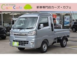 ダイハツ ハイゼットトラック 660 ジャンボ SAIIIt 3方開 2WD 5MT ブルーレイ搭載ナビETCマット付