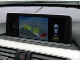 ●レーンアシスト付きバックカメラ:不安な駐車もこれで安心!●コーナーセンサー:センサーと障害物とのおおよその距離を検知し、障害物の位置と距離を知らせてくれる安全装備です!