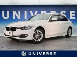 BMW 3シリーズ 320d コンフォートアクセス 純正ナビ クルコン