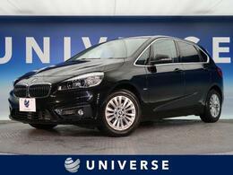 BMW 2シリーズアクティブツアラー 218d ラグジュアリー コンフォート パーキングサポートPKG