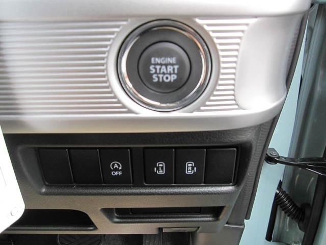 キーを持ったまま施錠、解除、スタートが出来るスマートキー&プッシュスタートシステムです