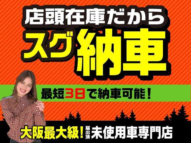 30/12登録NBOXGLHONNDASENSHING