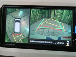 ☆全方位カメラ搭載☆クルマを上から見下ろすような映像でにより、周囲の状況も一目でわかり、見通しの悪い場所での駐車もスムーズに行えます。
