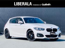 BMW 1シリーズ 118d Mスポーツ エディション シャドー 1オーナー 茶革 Cアクセス ACC