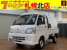 ダイハツ ハイゼットトラック 660 ジャンボ 3方開 4WD マニュアルキーレスエアコンパワステ