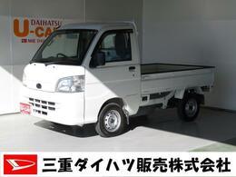 スバル サンバートラック 660 TB 三方開 4WD FM/AMチューナー