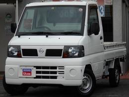 日産 クリッパートラック 660 SDエアコン付 エアバッグ パワステ ワンオーナー