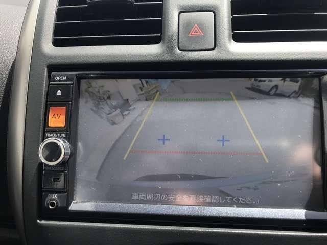 バックビューモニター付きで安心して駐車が出来ます