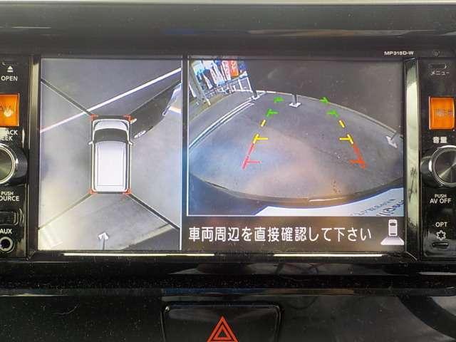 上空からの俯瞰画像で駐車が苦手な人でも得意になるアラウンドビューモニター