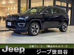 ジープ コンパス リミテッド 4WD 認定中古車・Apple Carplay・革シート