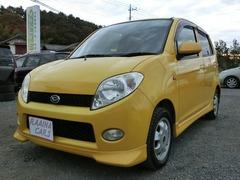 ダイハツ MAX の中古車 660 Lリミテッド 埼玉県比企郡滑川町 9.9万円