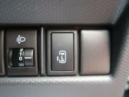 ●片側電動スライドドア 『小さなお子様でもボタン一つで楽々乗り降り出来ます♪駐車場で両手に荷物を抱えている時でもボタンを押せば自動で開いてくれますので、ご家族でのお買い物にもとっても便利な人気装備☆』
