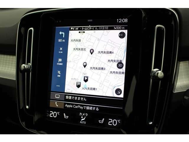 9インチのセンターディスプレイは、ナビゲーション、テレビ、スマートフォン画面、空調、各種設定ボタンなど様々な機能を備えています。