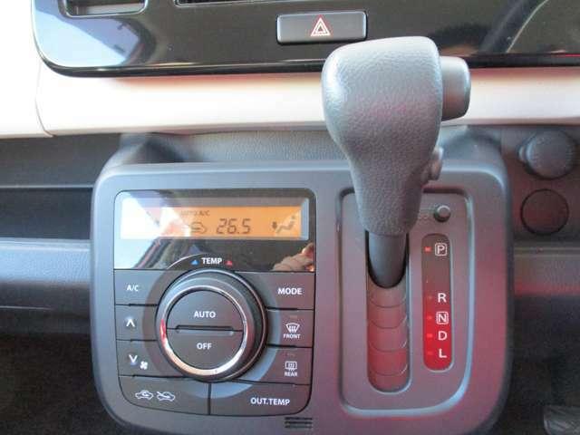 【オートエアコンで車内も快適!】