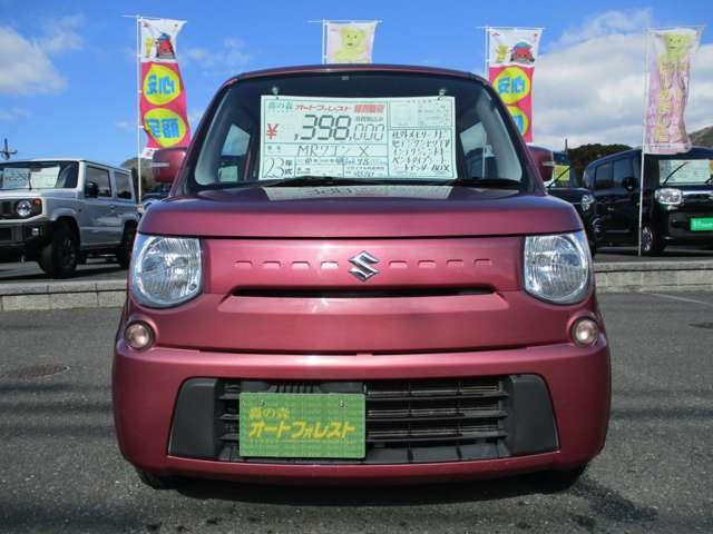 【頭金0円~最大120回までお支払い可能なオートローンもご準備しています。中古車・新車ともにご利用可能です。是非ご利用ください。】