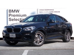 BMW X4 xドライブ30i Mスポーツ 4WD 1オーナーパノラマサンルーフモカレザー