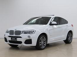 BMW X4 xドライブ28i Mスポーツ 4WD SRLEDヘッド19AWアラウンドビューAトランク