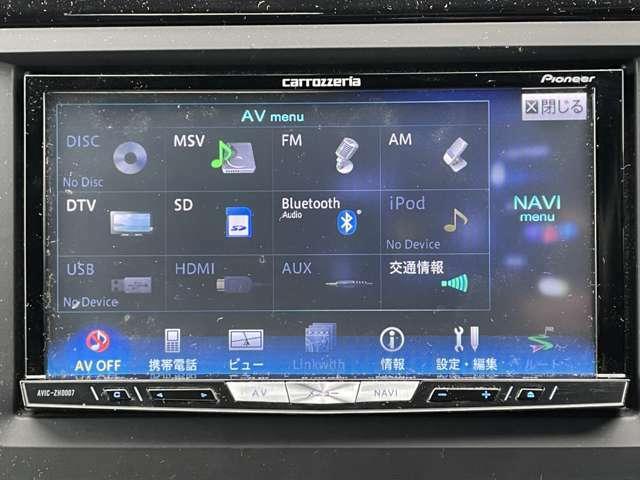 オーディオ機能も充実しております!スマートフォンや音楽プレーヤーとの接続も可能なので、お好きな音楽とともにドライブを楽しめます♪