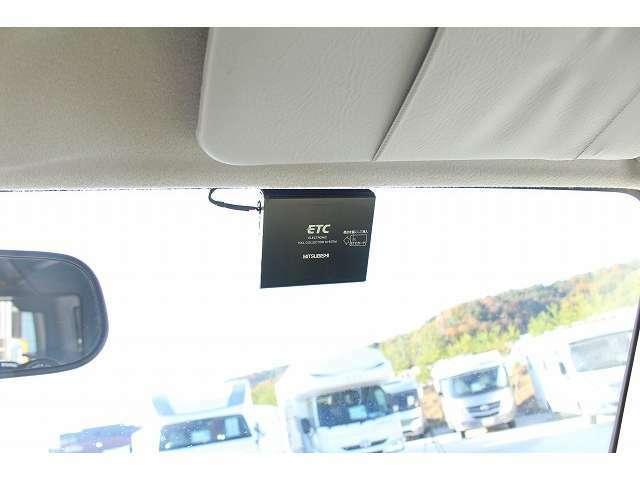 ETC付です。高速道路料金所での通過もスムーズで快適です!
