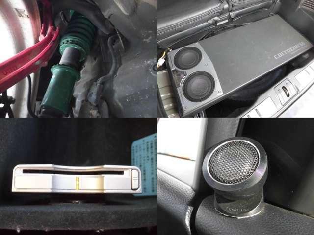 TEIN車高調 カロッツェリアサブウーファー ツイッター ETC装備