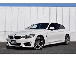 BMW 4シリーズグランクーペ 420i Mスポーツ 認定中古車 ナビ ACC ドラレコ Rカメ