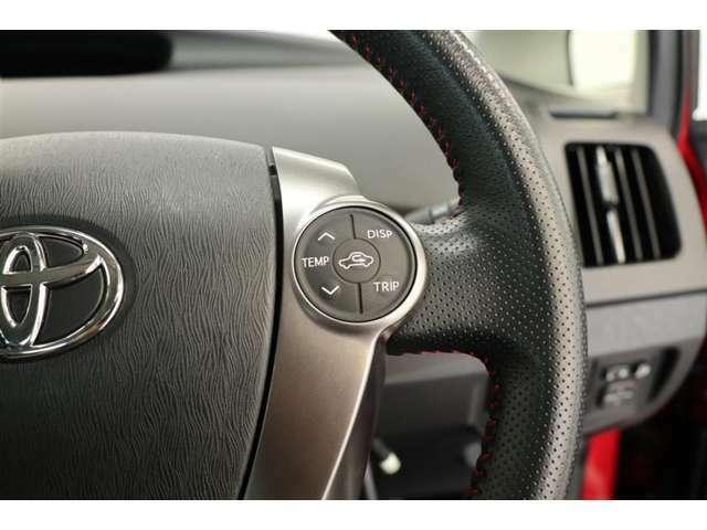 ハンドルスイッチ搭載!運転中、視線をそらさず手元のスイッチで操作ができるので安全です!