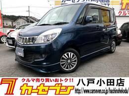 三菱 デリカD:2 4WD S