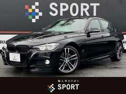 BMW 3シリーズ 330e iパフォーマンス Mスポーツ エディション シャドー 純ナビ 追従クルコン 衝突軽減 Sヒータ