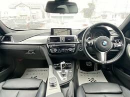BMW人気のスポーティな内装をご覧ください!アルミ調パネルがあしらわれていて、シートはセンサテックレザーシート、まさに高級車ならではの内装です!
