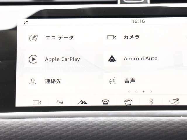 アップルカープレイ&アンドロイドオートも付いてます!