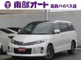 トヨタ エスティマハイブリッド 2.4 アエラス レザーパッケージ 4WD メーカーナビ 黒革シート 後席モニター