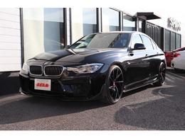 BMW 3シリーズ 320d ラグジュアリー BEAMコンプリートカー淡革ACCメーカー保証