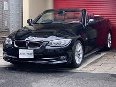 BMW 3シリーズカブリオレ の中古車 335i 東京都府中市 248.0万円