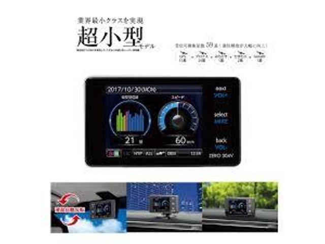 Bプラン画像:GPSレーダー取付!スピードの取締、オービスの回避から車上荒らしや駐車違反区域の案内まで慣れない道や旅のお供に!役に立つ一台!安全第一のために!自然とスピードの出し過ぎにも気を付けるようになります!