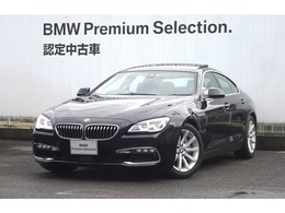 BMW 6シリーズグランクーペ 640i 認定中古車 ACC PDC サンルーフ 禁煙車