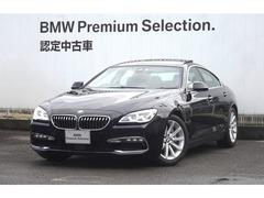 BMW 6シリーズグランクーペ の中古車 640i 神奈川県厚木市 628.0万円