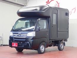 ダイハツ ハイゼットトラック 660 スタンダード 3方開 キッチンカー仕様 2面窓口 黒色塗装