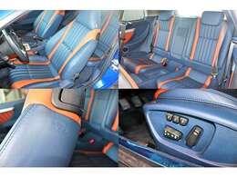 インテリアは、「ブルータバコインテリア」を選択。シートには、フラウ社製レザーシートにパワーシートやシートヒーターが装備されております。ボディカラーとの組み合わせはアルファロメオならではとなります。