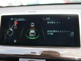 ●レーンデパーチャーウォーニング+衝突軽減システム『走行中、車線を逸脱した際にハンドルが震え運転者に警告してくれるセーフティシステムです。』