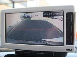 ●バックカメラ:後方画像を映してくれるので、不安な駐車もこれで安心!