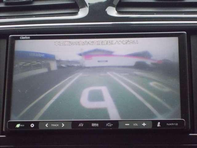 【バックカメラ】車をバックさせる際に後方の様子をカーナビのモニターで確認。バック駐車を安全にスムーズに行うことができます!