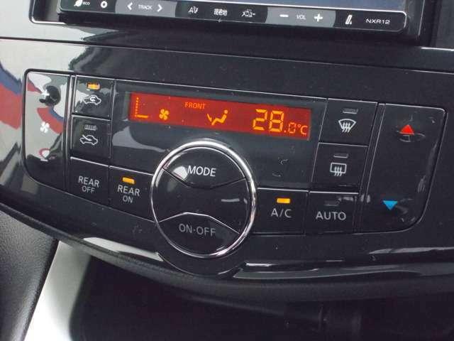 【オートエアコン】設定した温度を自動制御♪四季おりおり快適な室内温度が保てます。