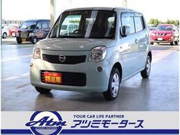 日産 モコ 660 S ナビ・TV・ETC付