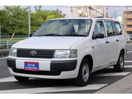 トヨタ プロボックスバン 1.3 DX 5速マニュアル 車検令和3年10月 記録簿
