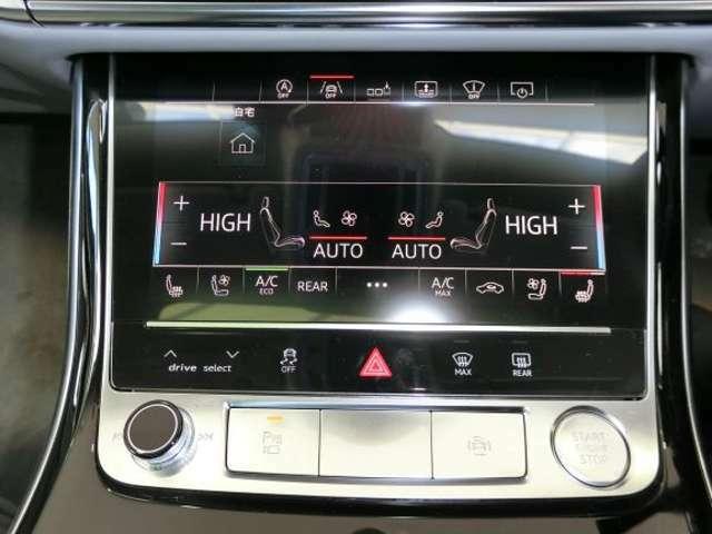 アウディの新車情報もご確認いただける弊社の自社サイトもご覧下さい!『アウディ長岡』で検索!もしくは、http://audi-nagaoka.jp/をブラウザに入力してください。