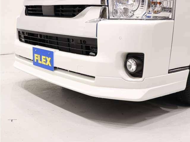 FLEXオリジナルフロントリップスポイラー!