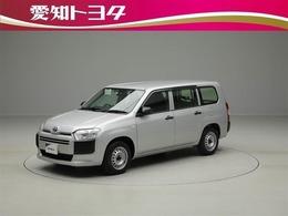 トヨタ プロボックスバン ハイブリッド 1.5 DXコンフォート ロングラン保証付き ワンオーナー車