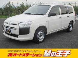 トヨタ サクシードバン 1.5 UL (2/5人)