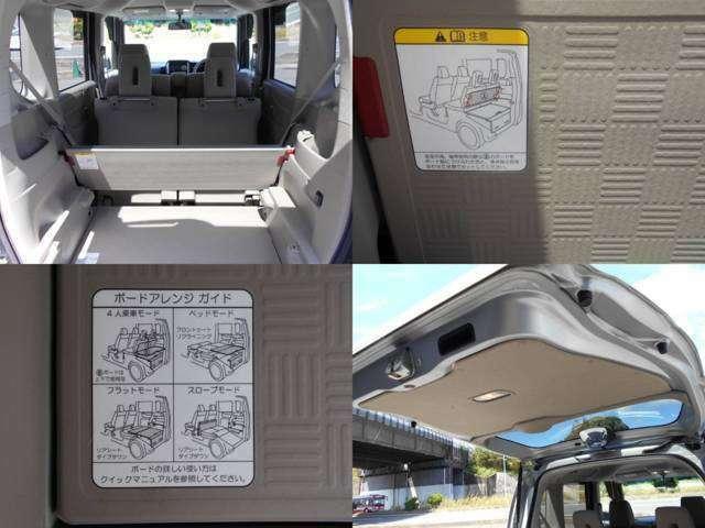 アレンジボードで多種多様な用途で後部座席を使用することができます。